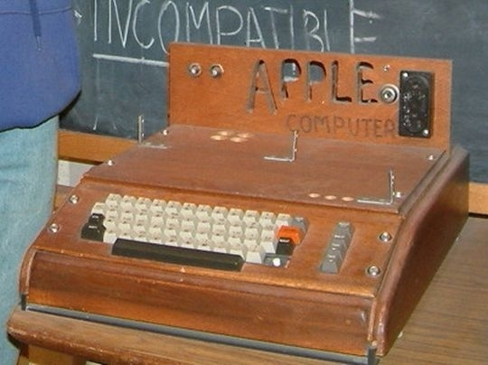 first apple computer launch tomorrow